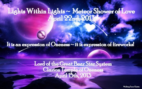 Lord of the Great Bear Star System - April 15th, 2013